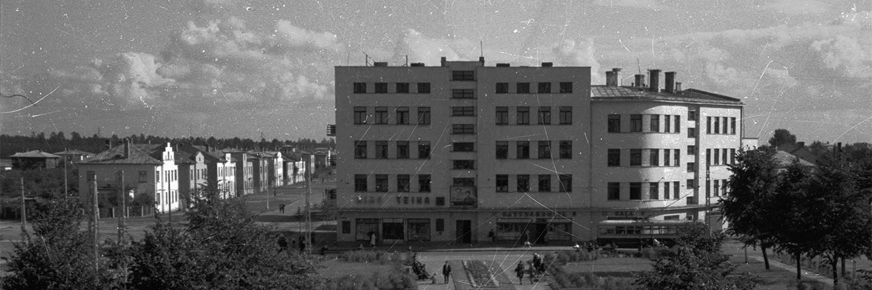 Zemitānu laukums un Teikas Kino